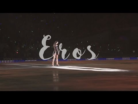 Yuna Kim - On Love: Eros