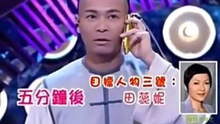 爆笑!郭晉安李思捷打電話問朋友借錢 居然敢打給李嘉誠!