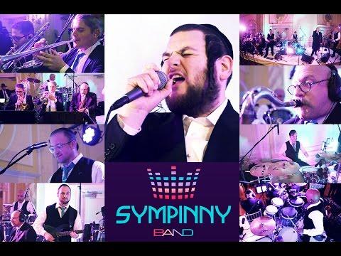 Chaval Al Hazman - Sympinny ft. Shmueli Ungar | חבל על הזמן - תזמורת סימפיני ושמילו אונגר