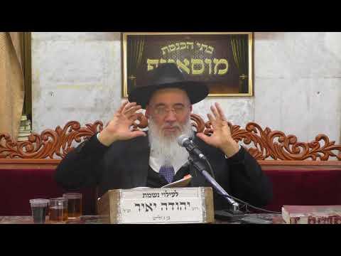 הרב יעקב שכנזי דרך ארץ+הרב יוסף שטרית קבלת בזיונות