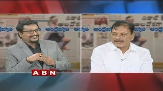Discussion on Clash Between Two Telugu States | Public Point