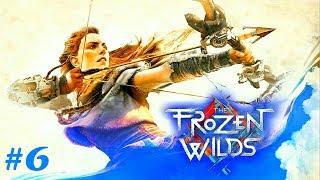 Horizon Zero Dawn The Frozen Wilds | Parte 6 Gameplay PS4 Pro #horizonzerodawn