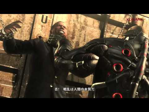 Metal Gear Rising: Revengeance - Trailer TGS 2012