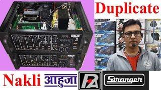 Duplicate AHUJA, P Audio, Stranger  नकली आहूजा, पी ऑडियो, स्ट्रेंजर