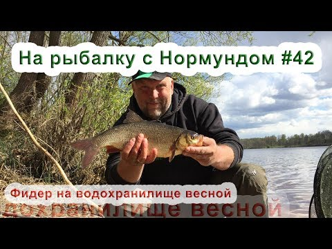 про рыбалку ловля леща