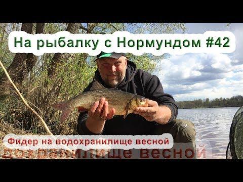 рыбалка на маленьких глубинах