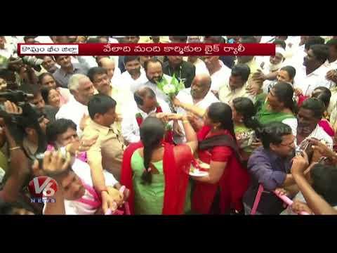 Sirpur Paper Mill Employees Facilitates TRS Ministers IK Reddy, Jogu Ramanna & MLA Konappa | V6