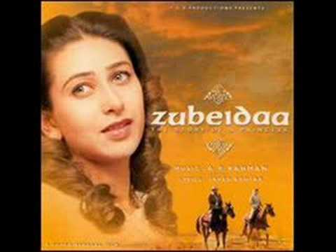 Hai Naa - Zubeida Video