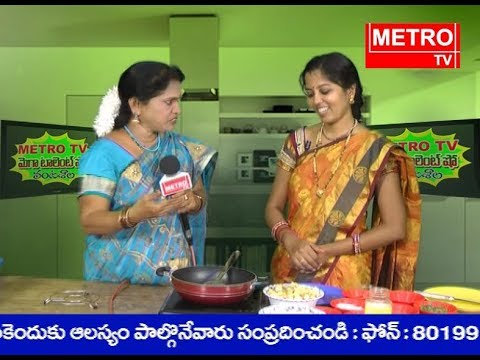 Metro tv Talent Show || Vantashala || Metro TV Telugu