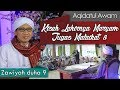 Download Video Zawiyah Duha Bersama Buya Yahya | 09 Ramadhan 1439 H / 25 Mei 2018 MP3 3GP MP4 FLV WEBM MKV Full HD 720p 1080p bluray