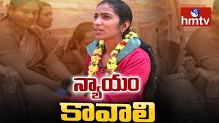 TRS Leader Srinivas Reddy 2nd Wife Sangeetha Continuing  Protest