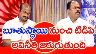 TDP Leader Suresh Sensational Comments On Janasena Party In Live Show | #SunriseShow