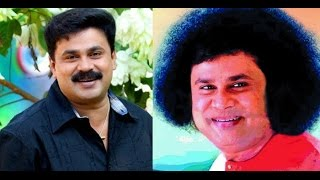 Dileeps Sai Baba Avtar Becomes VIral   Hot Malayalam News