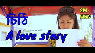 best heart touching love story/most emotional love story/ chithi