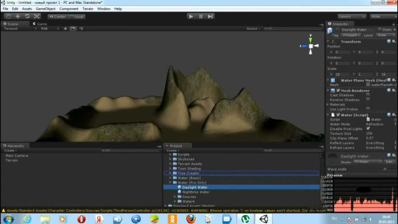 Unity3d rus tutorial -основы скриптинга - связи скриптов и объектов если у вас ест вопросы по unity3d