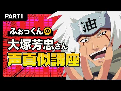 大塚芳忠の画像 p1_12