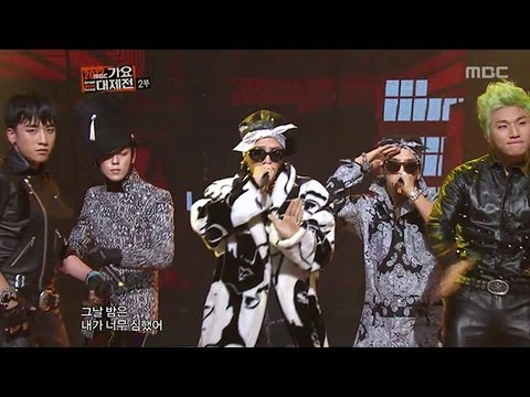 2ne1, Lee Hi Vs Bigbang - 투애니원, 이하이 Vs 빅뱅, Kmf 2012 video