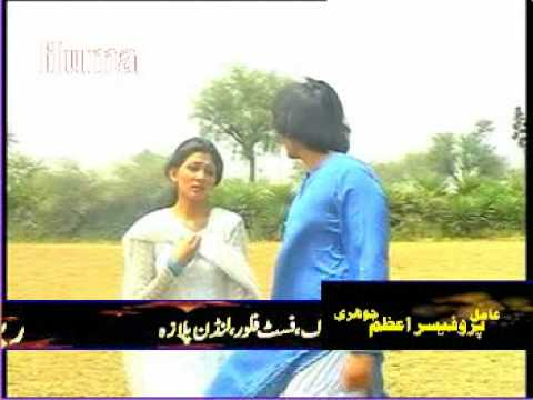 Sangat Yaari, Pothwari Drama,shehram,part6 video