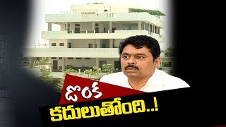 Income-tax raids on CM Ramesh | సీఎం రమేష్ కంపెనీలో అవకతవకలు