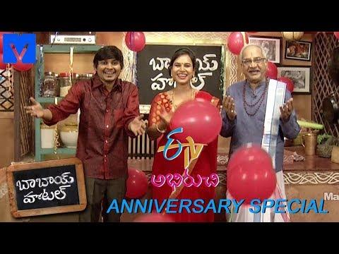 Babai Hotel 14th November 2018 Promo - G.V.Narayana,Rakesh - ETV Abhiruchi Anniversary Special