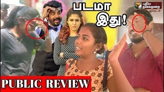 Mr Local Public Review | Mr Local Review | Mr Local Movie Review | Sivakarthikeyan | Nayanthara