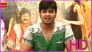 Pandavulu - Manchu Manoj Talking About Pandavulu Pandavulu Thummeda Movie (HD)