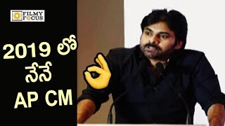 Pawan Kalyan Janasena Party Press Meet in Chennai