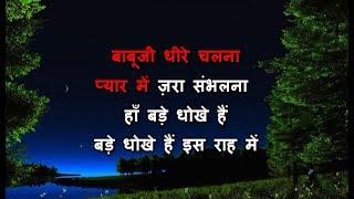 download lagu Babuji Dheere Chalna Pyaar Mein Jara - Karaoke - gratis