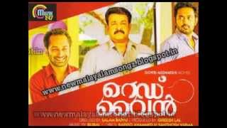 Red Wine - Red wine Song- Ilam Veyil