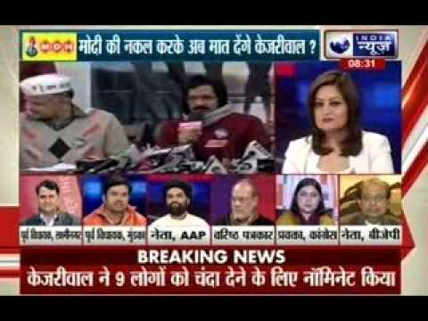 Badi Bahas: Will Arvind Kejriwal beat Modi in Delhi elections?