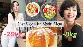 [다이어트Vlog]????????eng)8kg 뺀 모델 엄마랑 몸매관리 다이어트 브이로그 | 빵먹고 운동하는 모녀 일상, 카페투어, 다이어트 보조제, 다이어트앱, DIET VLOG