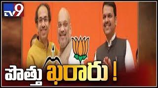 BJP and Shiv Sena seal deal for 2019 Lok Sabha polls