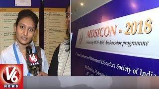 MDSICON Organize Awareness Program On Parkinson's Disease | Hyderabad