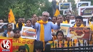 Telugu NRI From Houston And Texas Goes Hunger Strike Demanding AP Special Status  USA NRI News