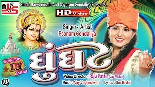 download lagu Ghoonghat - Poonam Gondaliya  Dj Non Stop Garba gratis