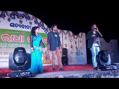 Cham Cham Payal Baje Re Gori Sambalpuri Dance In Sakhigopal