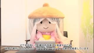 秋田県湯沢市移住プロモーション動画