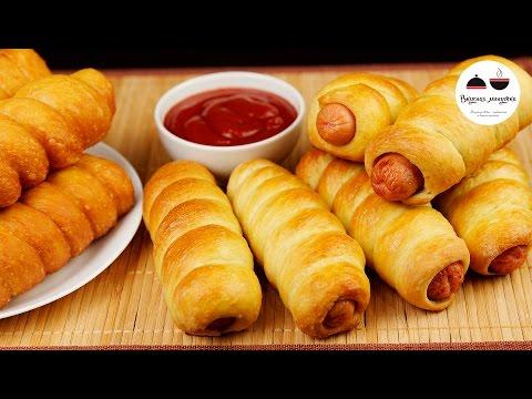 СОСИСКИ В ТЕСТЕ  Рецепт теста самый простой  Sausages in Dough