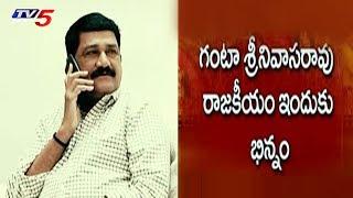 Suspense Over Ganta Srinivasa Rao Constituency in 2019 Election