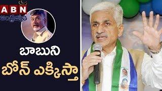 YCP MP Vijay Sai Reddy Comments On Chandrababu Naidu - netivaarthalu.com