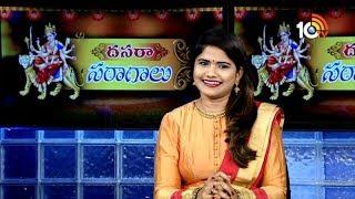 గాయని ఉమా నేహా చెప్పిన కబుర్లు Part - 1   | Chit chat with Playback Singer Uma Neha