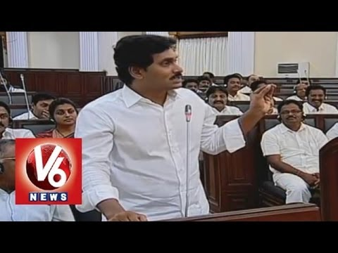 AP Assembly - CM Chandrababu Naidu and YS Jagan debate over black money