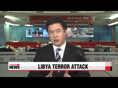 Islamic State attack leaves 10 dead in Libya   IS 추정 리비아 호텔습격... 10명 사망