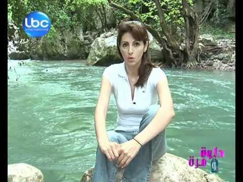 Lebanon Biodiversity: Nahr Ibrahim