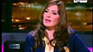 مصر الجديدة - نيرمين الفقى