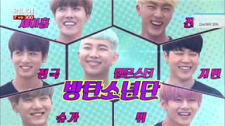 [RUNNINGMAN THE LEGEND] [EP 300] | BTS move boxes of noodles to the truck! (ENG SUB)