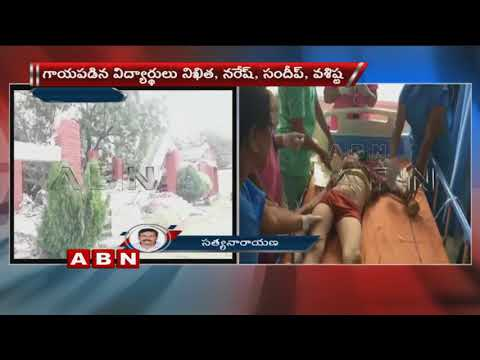 Shed Collapse in New Century Public School | 2 Lost Life 4 Students Wounded | Updates | ABN Telugu