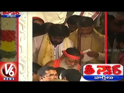 Pawan Kalyan & CM Chandrababu Perform Special Prayers at Venkateswara Temple | Teenmaar News