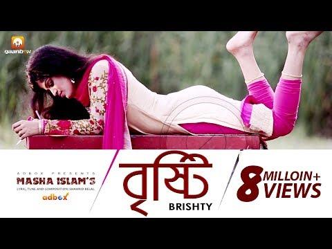Brishty | Masha Islam | New Bangla Music Video | 2016 | Full HD