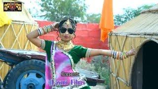 Banno Rangilo - बन्नो रंगीलो - Rajasthani DJ Song 2018 - Full HD Video